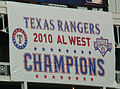 2010 Texas Rangers division banner.jpg