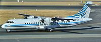 2011-06-28 14-30-46 South Africa - Bonaero Park - A2-ABR.jpg