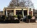 20130418 Amsterdam Nieuw West 04.JPG