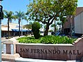 2013 - View S, West Side San Fernando Mall, San Fernando Road - panoramio.jpg