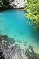 2014 Droga w kierunku jeziora Rica, Błękitne Jezioro (02).jpg