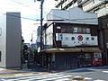 2015 0922 Deyashiki Nakadori.jpg