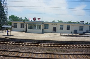 201705 Conductor of Zhonghan Station.jpg
