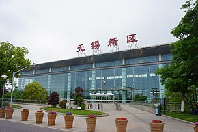 201705 Facade of Wuxi Xinqu Station.jpg