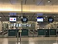 201901 JL and United's Check-in Counters at Kowloon Station.jpg