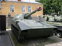 2S1 Gvozdika at a museum in Belarus.jpg