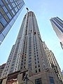 30 Park Place New York NY 2015 06 10 02.jpg