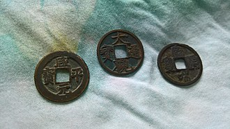 Cash (Chinese coin) - Three different cash coins from the Northern Song dynasty, the first coin reads clockwise while the others read top-bottom-right-left, the first and second coins are written in Regular script while the third coin is written in Seal script.