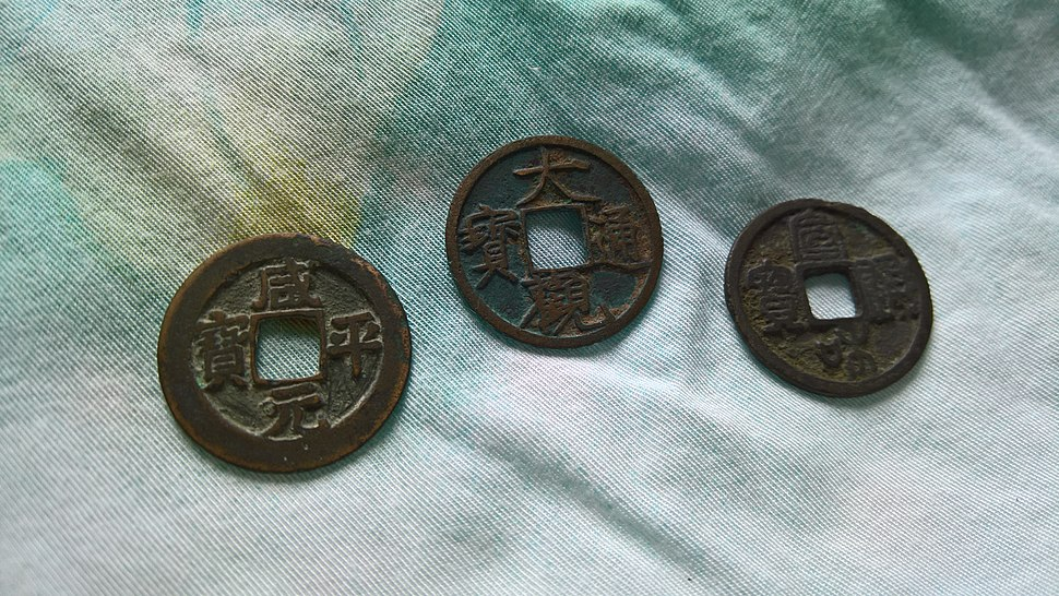 3 different types of Northern Song dynasty coins