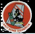 441st Bombardment Squadron B47 - Emblem.png