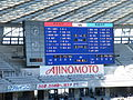 51st Japan National University Championship, ScoreBoard (DSCF4168).JPG