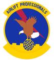 56 Aerial Port Sq emblem.png