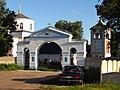 59-102-9001 Ансамбль Мироносицької церкви.jpg