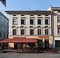5 Valova Street, Lviv (03).jpg