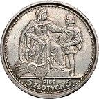 5 złotych 1925 Konstytucja 81 rewers.jpg
