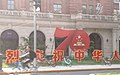70th anniversary of the PRC sign Tianjin.jpg