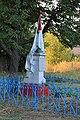71-203-0070 Братська могила радянських воїнів, с. Орловець IMG 0889.jpg