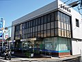 77 Bank Ogawara branch.jpg