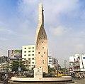 A.h.m Kamruzzaman Memorial of Rajshahi 07.jpg