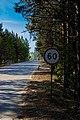 A120 Матокса - пос. им Морозова - concrete road - panoramio (1).jpg