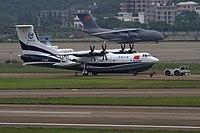 AG-600 at Airshow China 2016.jpg
