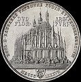 AHG 2 florin 1887 Kuttenberg reverse.jpg
