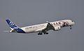 AIB A350 F-WZNW 24jul14 LFBO-1.jpg