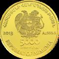 AM-2013-5000dram-AlphabetAu-a.png