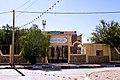 APC de Aziz مقر بلدية عزيز - panoramio.jpg