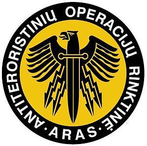 ARAS (Lithuania) - Image: ARAS insignia