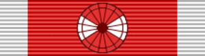 Order of May - Image: ARG Order of May Officer BAR