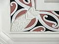ASB Bank, Maori motifs, Napier P1220188.jpg
