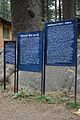 ASI Signage - Hidimba Devi Temple Conplex - Manali 2014-05-11 2639.JPG