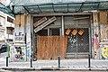 Abandoned shop.jpg