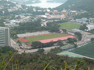 2017–18 Hong Kong Premier League - Image: Aberdeen Sports Ground viewed from Bennet's Hill