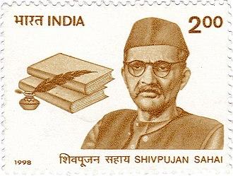 Acharya Shivpujan Sahay - Image: Acharya Shivpujan Sahay 1998 stamp of India