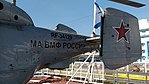 Admiral Vinogradov - Ka-27 Helicopter Rear Left Side.jpg