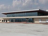 Aero Burgos.jpg
