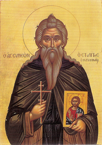 Agios Symeon of Lesvos.png