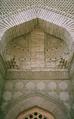 Aisha bibi arch detail.png
