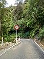 Akatarawa Road - panoramio (1).jpg