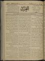 Al-Arab, Volume 1, Number 60, October 10, 1917 WDL12295.pdf