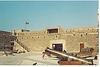 Al Fahidi Fort, built in 1799, is the oldest existing building in Dubai.