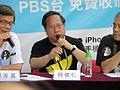 Albert Ho Chun-yan.JPG