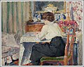 Albert Roelofs, Tjieke.jpg
