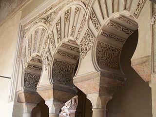 Alcazaba 1.JPG