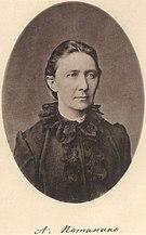 Alexandra Wiktorowna Potanina -  Bild