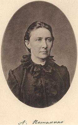 https://upload.wikimedia.org/wikipedia/commons/thumb/d/d3/Alexandra_Potanina.jpg/250px-Alexandra_Potanina.jpg