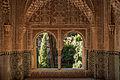 AlhambraAken.jpg