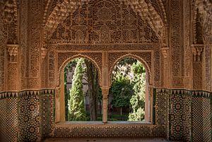 Yeseria - Image: Alhambra Aken